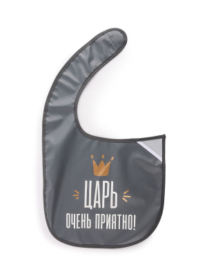 картинка Happy Baby Waterproof Baby Bib 2 Нагрудник на липучке от интернет-магазина Pampersok.ru